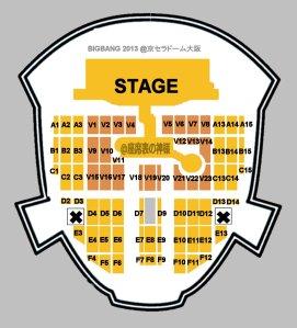 big bang tour seating
