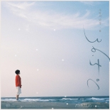 161011_love_singlecover