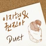 duet-cov
