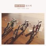 007korea-spring-cover